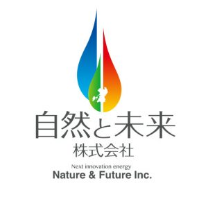 自然と未来株式会社
